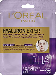 L'Oreal Paris Hyaluron Expert 24H Replumping Moisturizing Face Mask with Hyaluronic Acid 30g