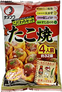 Takoyaki Kit / for 4 People (About 32p) by Otafuku (1)