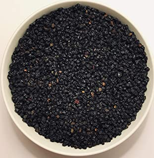 Wild Crafted Whole Dried Elderberries | 4oz | Sweet-Tart Taste Fresh Aroma | Sambucus Nigra | The Bloomin Herb Shoppe | Im...