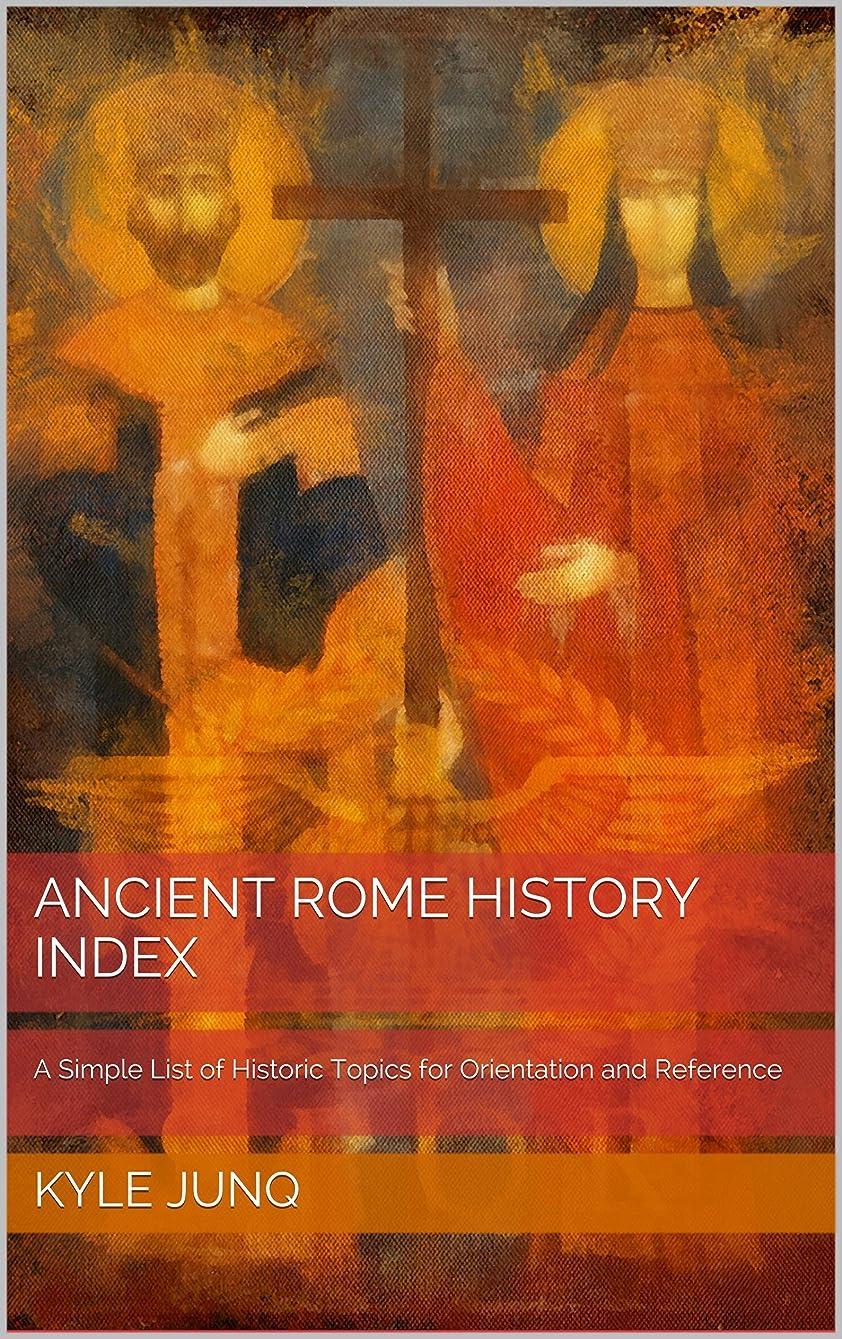 秋に話す一般化するAncient Rome History Index: A Simple List of Historic Topics for Orientation and Reference (Simple History Book Book 20) (English Edition)