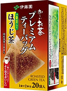 伊藤園 おーいお茶 プレミアムティーバッグ 一番茶入りほうじ茶 1.8g ×20袋