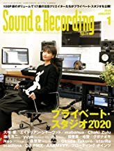 表紙: サウンド&レコーディング・マガジン 2020年1月号 | サウンド&レコーディング・マガジン編集部