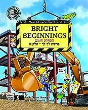 bright beginnings pediatric
