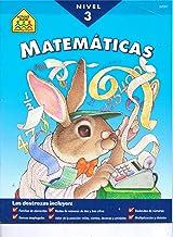 Math 3 Spanish