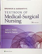 کتاب درسی پرستاری پزشکی و جراحی Brunner & Suddarth (کتاب درسی پزشکی-جراحی برونر و سودراث)