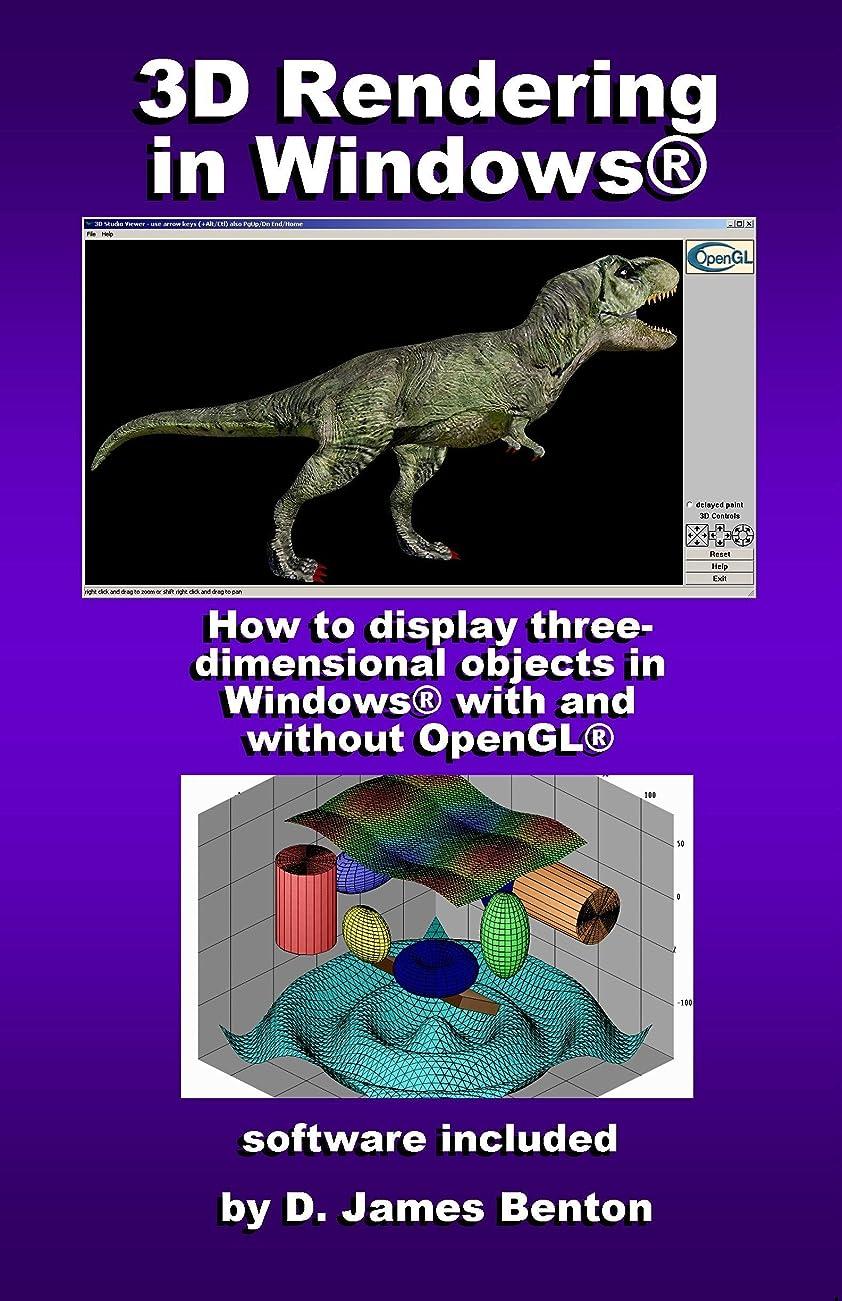 トランスミッション永久切断する3D Rendering in Windows: How to display three-dimensional objects in Windows with and without OpenGL. (English Edition)