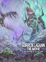 Gurren Lagann the Movie: The Lights In The Sky Are Stars (English Subtitled)