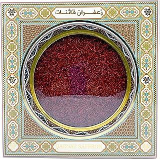 Qaenat Saffron (Grade1, Premium Quality) 100gr