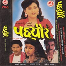 Best pagol mon re mp3 song Reviews