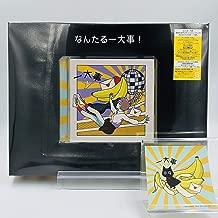一大事 (UNIVERSAL MUSIC STORE限定 初回生産限定盤 あなたをつつむパック) CD + ウワァーン!!ポルカ一大事マフラータオル + ステッカー