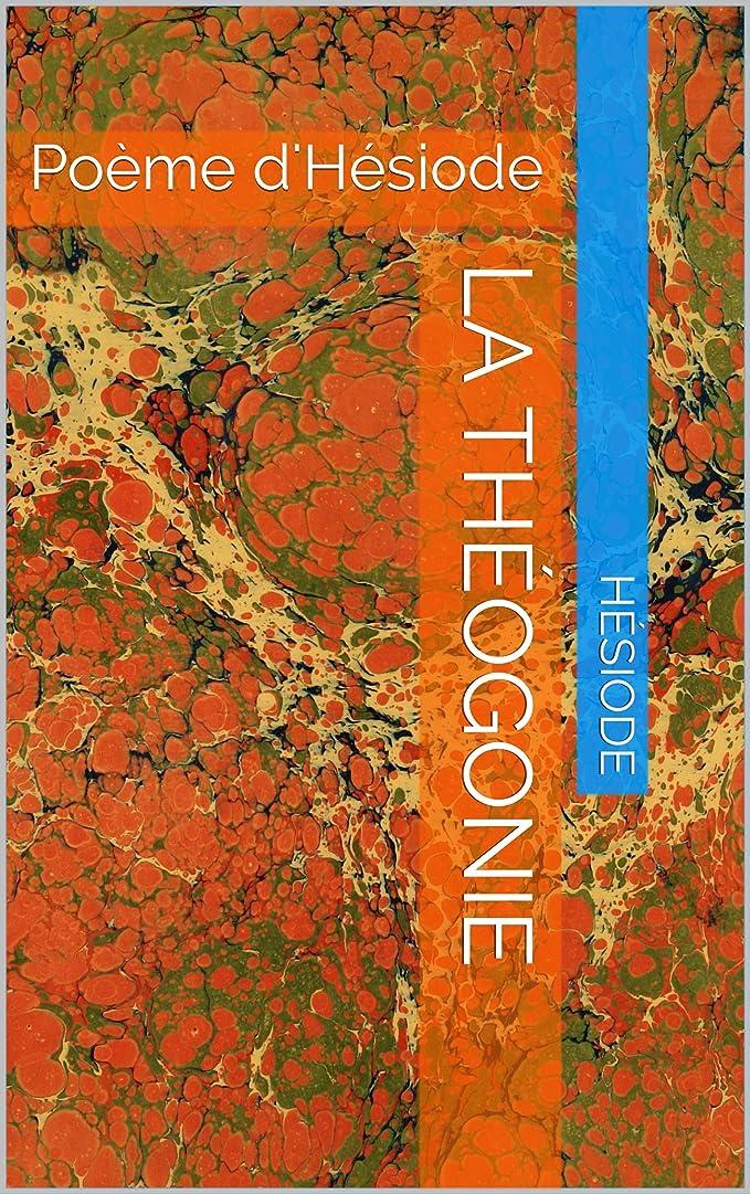 あえぎシンク無関心LA THéOGONIE: Poème d'Hésiode (French Edition)