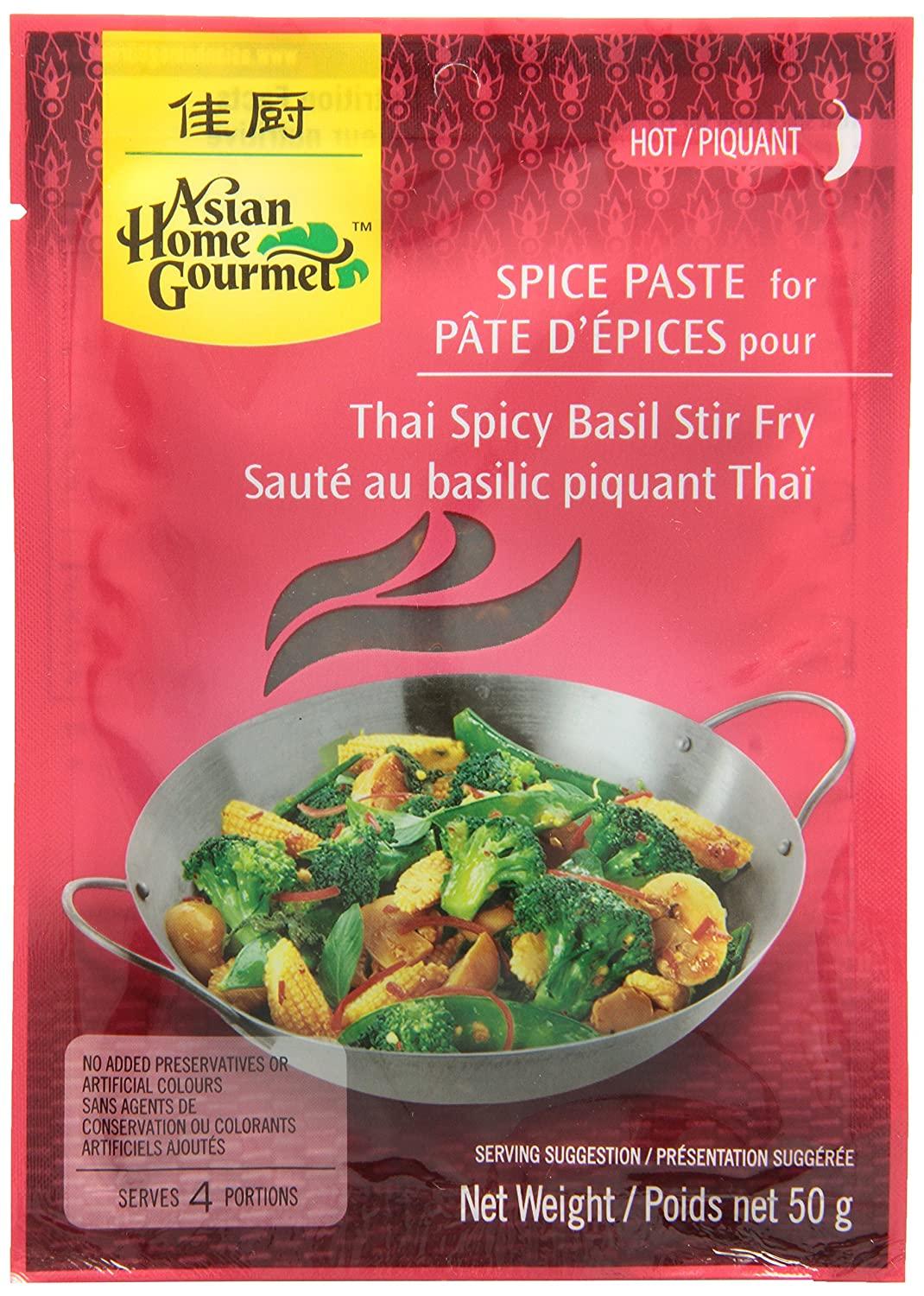 Asian Home Gourmet Spice Paste Sale price for High material Fry Basil Spicy Thai Stir