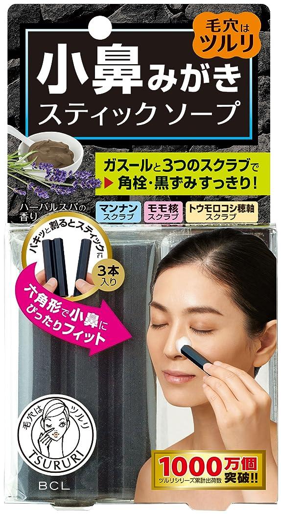 チャップテニスフレットツルリ小鼻磨きソープ