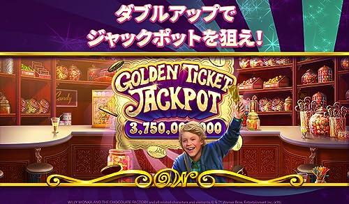 『『Willy Wonka Slots』は無料のVegas Casinoゲーム』の6枚目の画像