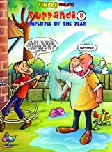 Suppandi Volume 8—Employee of the Year