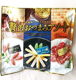 Natori Luxury Snacks Assorted 12 Bags
