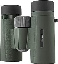 vortex optics diamondback binoculars 8x42 roof prism