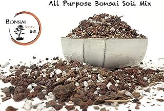 Bonsai Soil All Purpose Mix | Fast Draining Pre Blend (2 Quart Bag) Plant | Pumice, Lava, Calcined Clay and Pine Bark ● Potting Pre Mixed Bonsai Plant Soil Mixture By The Bonsai Supply