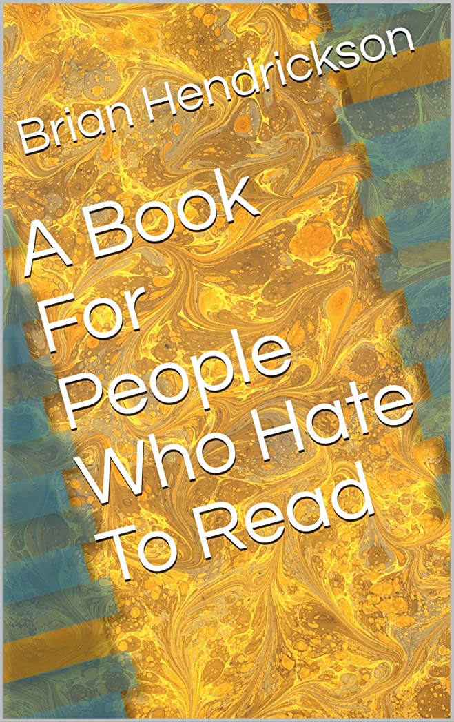 シャイニングヒープハンカチA Book For People Who Hate To Read (English Edition)