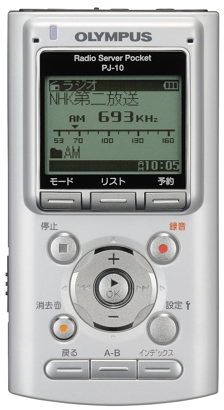 お酒ブレンドすべきOLYMPUS ICレコーダー機能付ラジオ録音機 ラジオサーバーポケット PJ-10