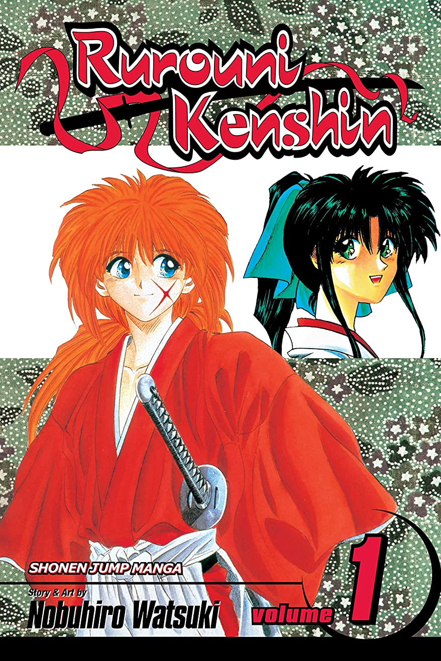ハイキングに行く悲しいことに座標Rurouni Kenshin, Vol. 1: Meiji Swordsman Romantic Story (English Edition)
