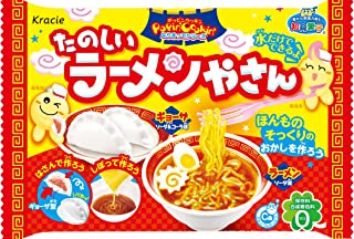 Fun noodles or is it 10 input BOX (shokugan / intellectual candy)