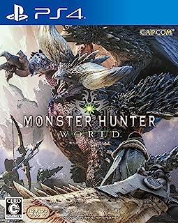 小さくてコンパクト Monster Hunter: World – PS4