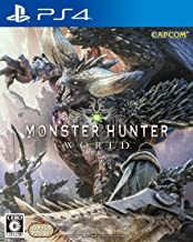 モンスターハンター:ワールド - PS4
