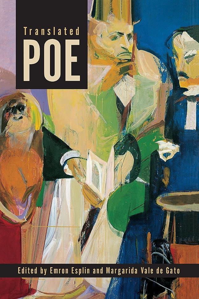 港公式リファインTranslated Poe (Perspectives on Edgar Allan Poe) (English Edition)