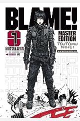 BLAME! Vol. 1 Kindle Edition