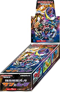 pokemon sun and moon strengthening expansion pack