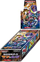 Pokemon Card Game SUN & MOON Holo Booster Pack BOX Japanese