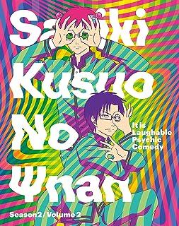斉木楠雄のΨ難 Season2 2【DVD】