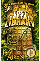 The Lost Metal Library (An Ancient Quest Mystery Book 2) Kindle Edition