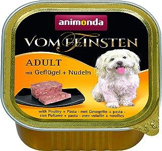 アニモンダ フォムファインステン アダルト 鳥肉・豚肉・牛肉・パスタ 150g (犬用)