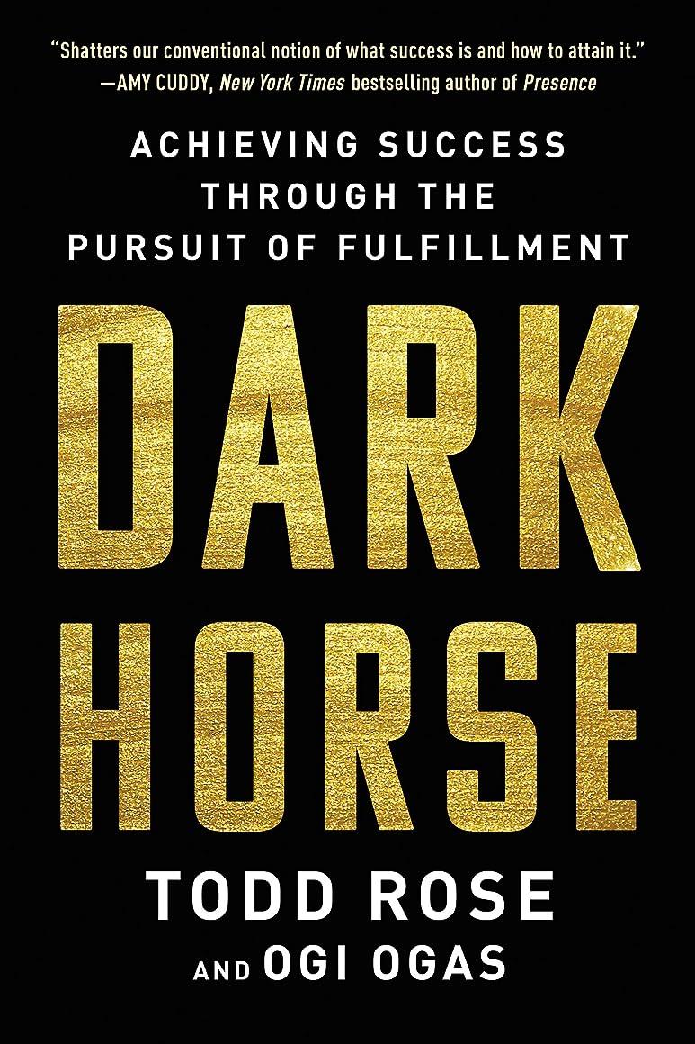 キャップ探検風邪をひくDark Horse: Achieving Success Through the Pursuit of Fulfillment (English Edition)