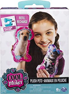 Sew Cool - Plush Pets - Fabric Kit
