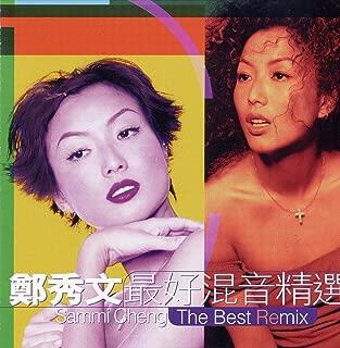 Nan shi Jin Tian Ni Hen Hao (Nan Shi Zhi Zao Soft Mix)