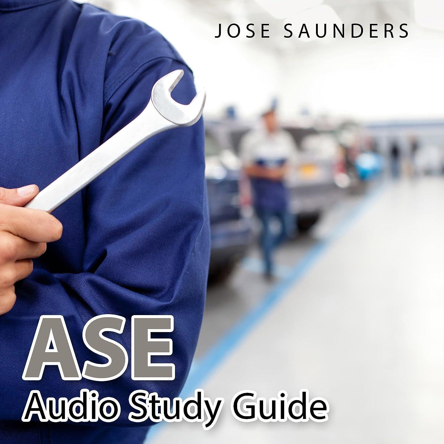 豪華なシンカン短命ASE Audio Study Guide (English Edition)
