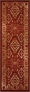 Maples Rugs Runner Rug - Georgina 2 x 6 Non Skid Hallway Carpet Entry Rugs Runners [Made in USA] for Kitchen and Entryway, 2' x 6', Red/Gold