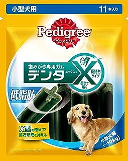ペディグリー デンタエックス 低脂肪 小型犬用 11本入