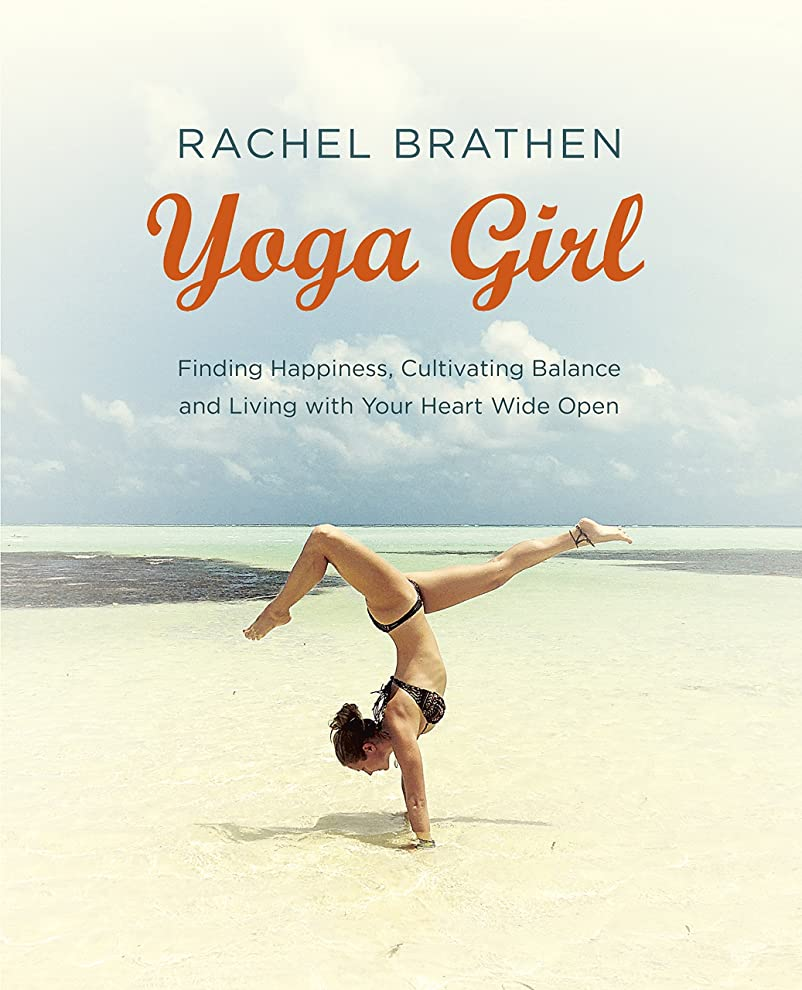 シネマ押すアコードYoga Girl: Finding Happiness, Cultivating Balance and Living with Your Heart Wide Open (English Edition)