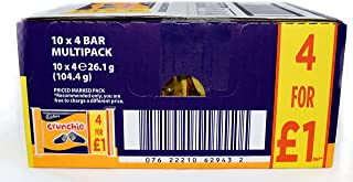 Cadbury Crunchie 26.1g Bars - Pack of 40