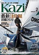 月刊 Kazi (カジ) 2020年 02月号 [雑誌]