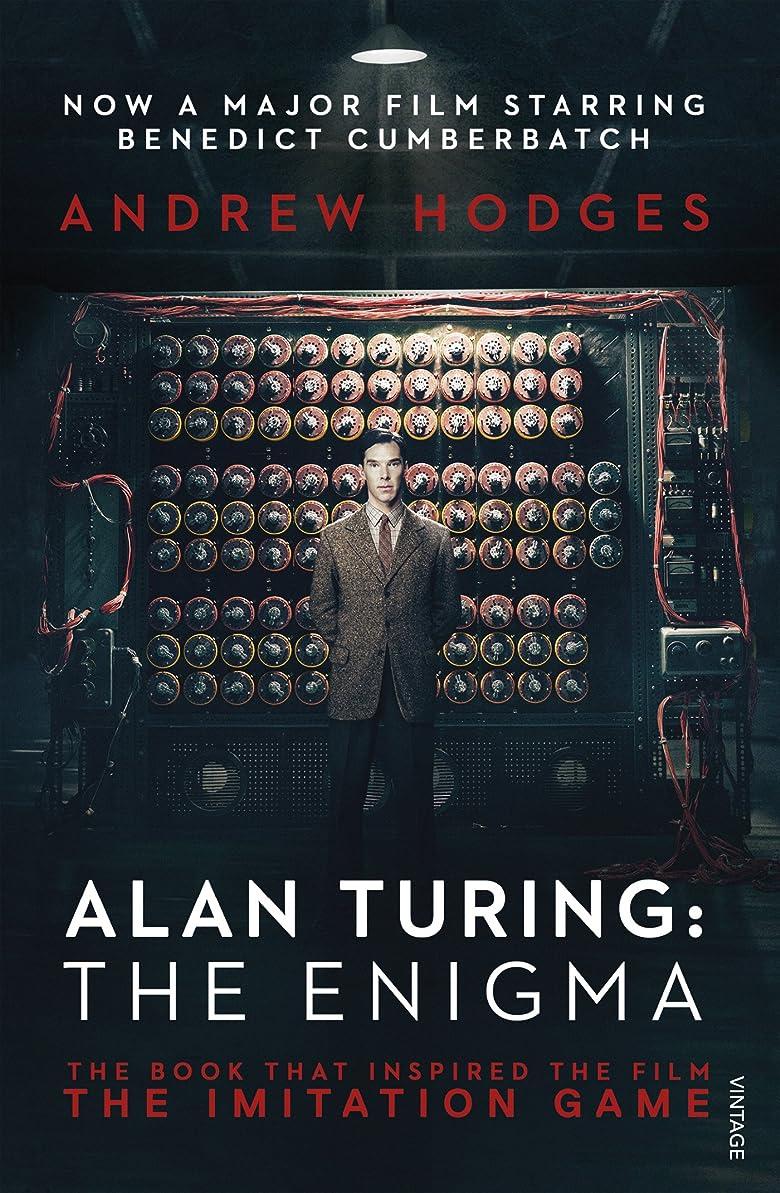 寺院飼い慣らすパンAlan Turing: The Enigma (English Edition)