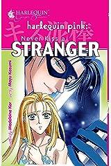 Never Kiss A Stranger ペーパーバック