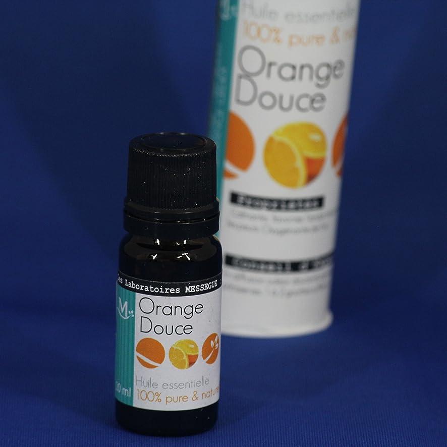 欠乏カタログレンチLabaratoires MESSEGUE Huile essentieiie  100%pure&naturelle OrangeDouce モーリスメセゲ エッセンシャルオイル オレンジスイート