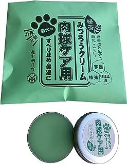 尾山製材株式会社 肉球用みつろうクリーム緑茶10g