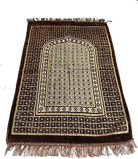 Excellent Islamic Prayer Rug Velvet Mihrab Janamaz Sajjadah Muslim Namaz Seccade Turkish Prayer Rug (Brown)