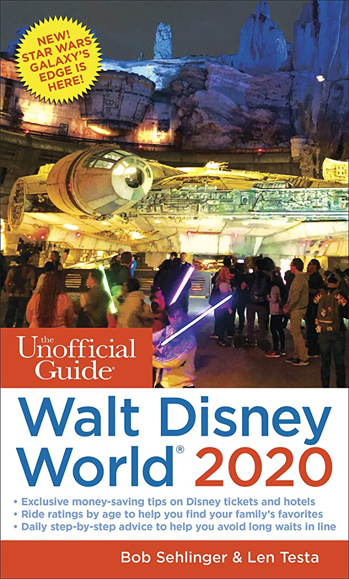 弾丸是正する野望The Unofficial Guide to Walt Disney World 2020 (The Unofficial Guides) (English Edition)